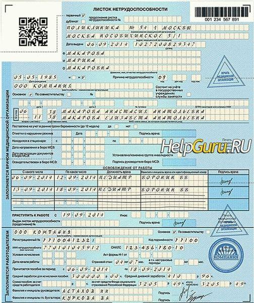 Зависит ли размер штрафа замены фотографии в паспорте от времени просрочки