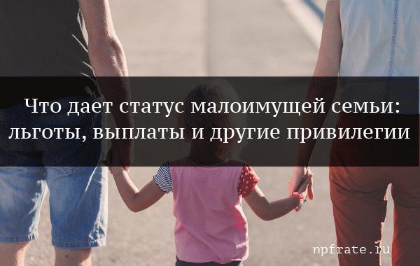 Будет ли единовременная выплата по материнскому капиталу в 2019 году
