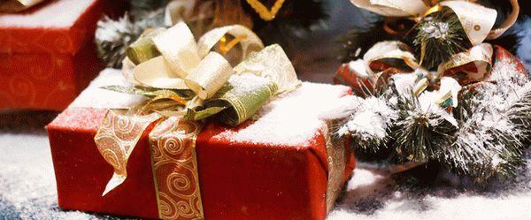 До какого возраста дают детям новогодние подарки: выдача и учет для сотрудников