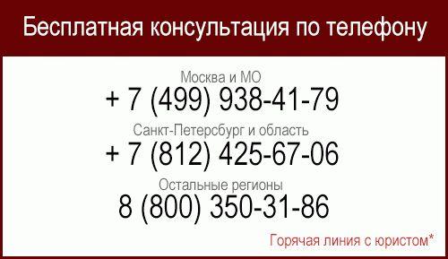 Закон тишины по московской области в летнее время