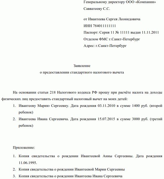 Выплаты госслужащим на пенсии города москвы