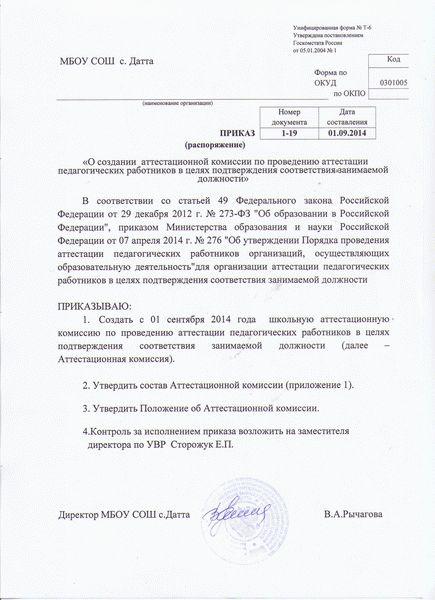 хоум кредит режим работы москва на праздники