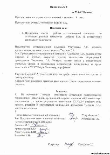Займ 5000 рублей на карту срочно без отказа