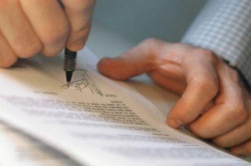 Пункт о продлении договора